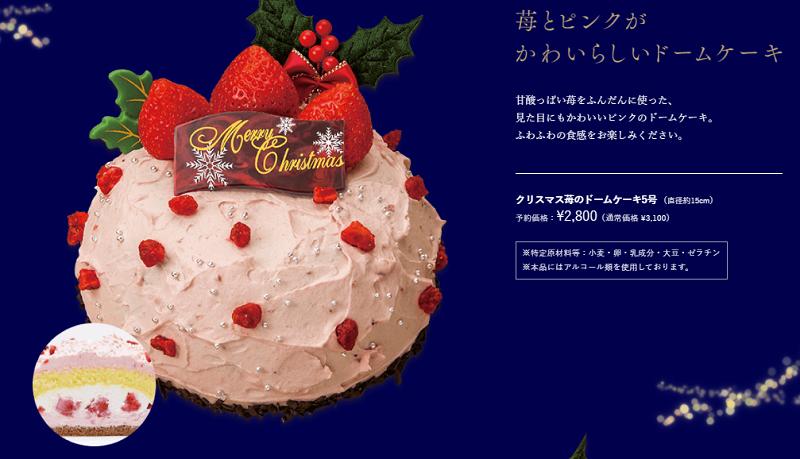 three_cake